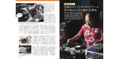Reed in Analoge magazine