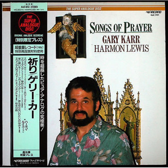 Gary Karr, Harmon Lewis ‎– Songs Of Prayer
